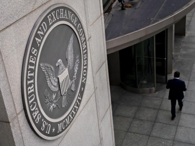 Рынки ждут заявлений Йеллен на тему обменного курса американского доллара. В ЕС готовят план по отвязке зависимости от доллара США