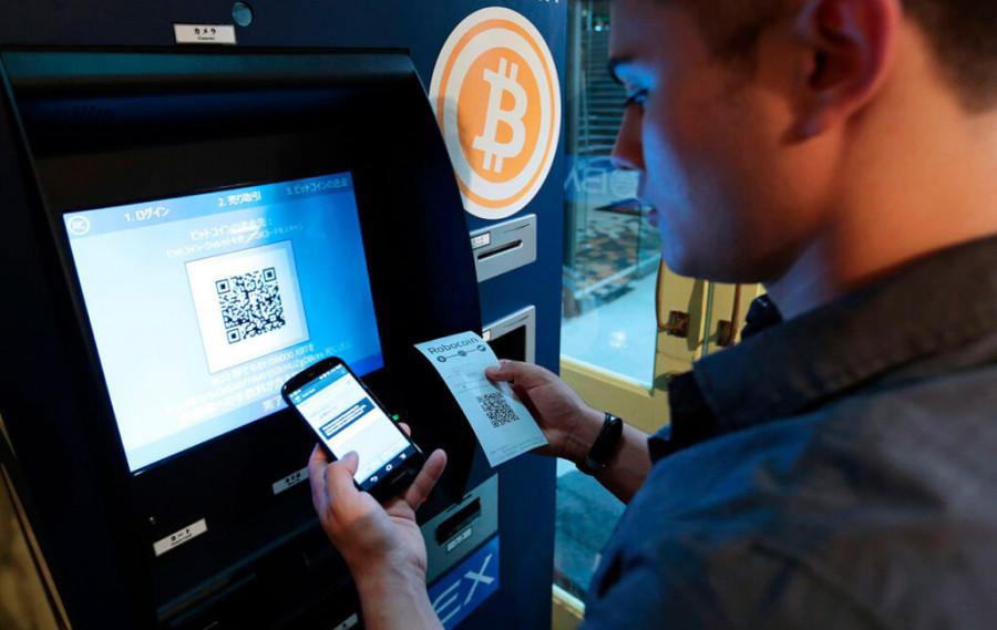 How will global companies use Bitcoin?