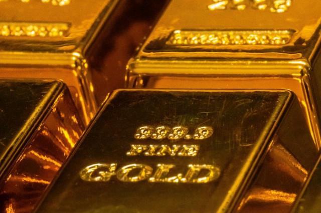 Quan điểm về vàng cho năm 2021