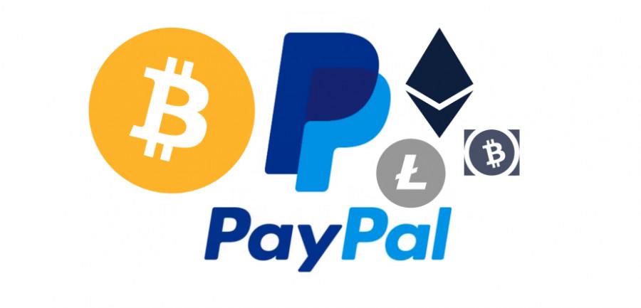 PayPal запускает сервис по оплате покупок при помощи криптовалют. Не спешите хоронить Ripple. Криптоинвесторы идут в Индию