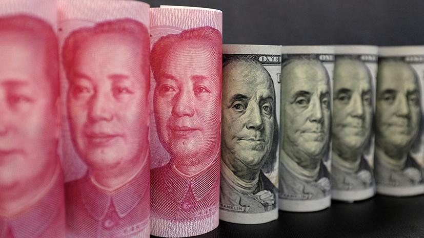 Предстоят ли най-лошите дни за юана?
