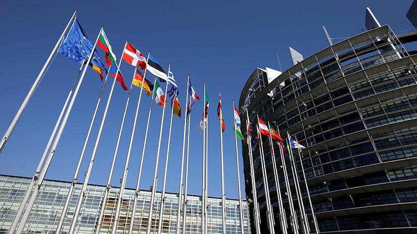 Indeks saham Eropah menghampiri tahap tertinggi