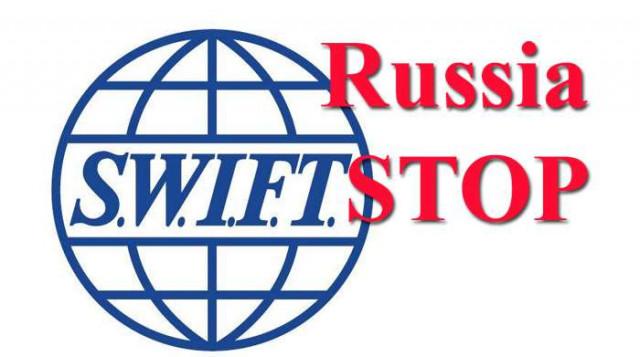 Европейский парламент вчера принял резолюцию отключить Россию от SWIFT. Торговая идея по USDRUR
