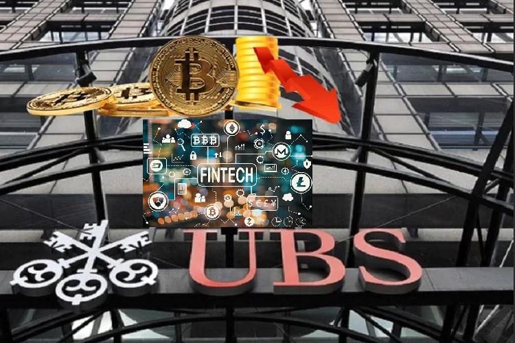 Швейцарский Банк - UBS против инвестиций в криптовалюту!