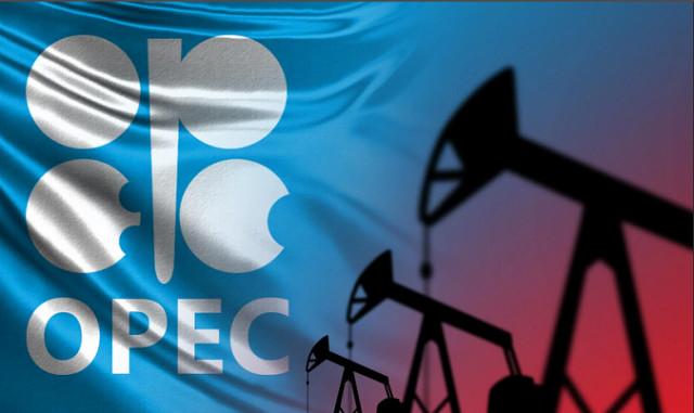 तेल बाजार में कमी
