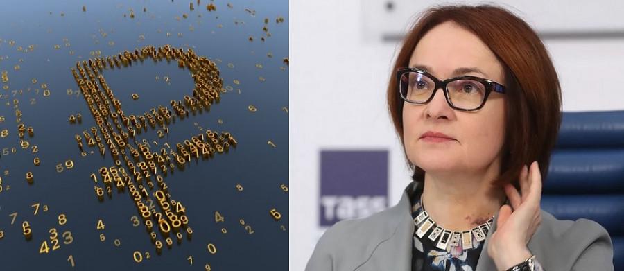 С нового года в России планируется запуск цифрового рубля