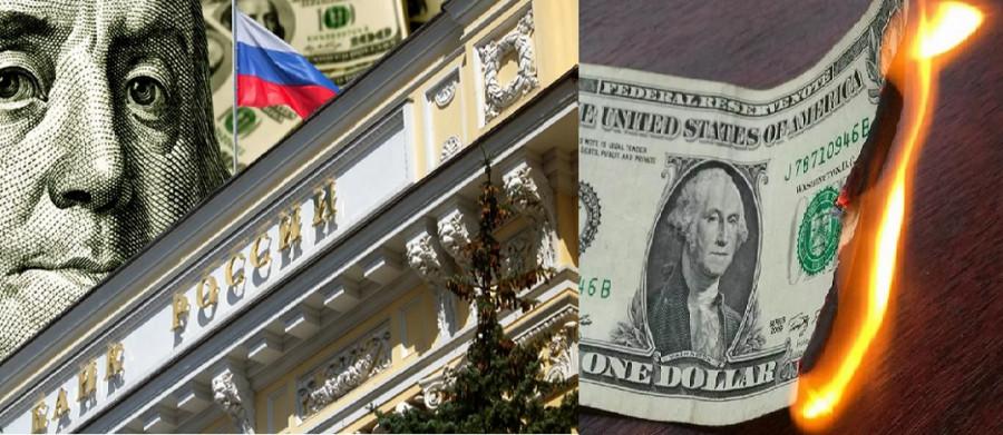 Центральный банк России решил уменьшить вложения в долларовые активы!