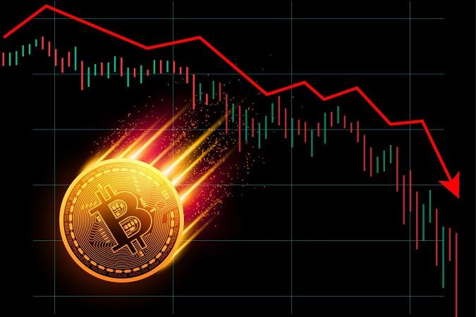 Bitcoin падает. Где его лучше купить?