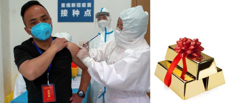 Гонконг раздаёт подарки в обмен на вакцинацию
