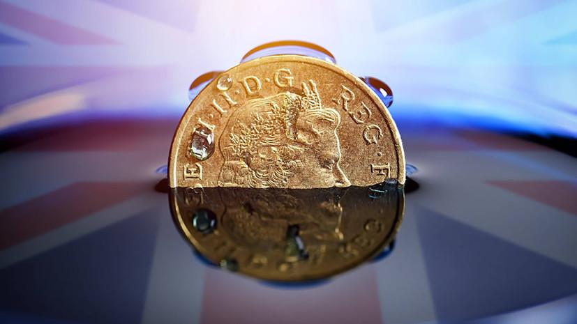 Фунт не выдерживает давления из-за конфликта Великобритании и ЕС