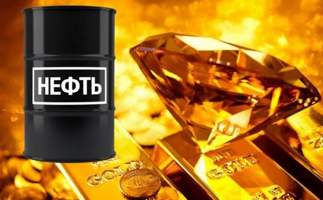 Нефть или золото? Во что выгоднее инвестировать?