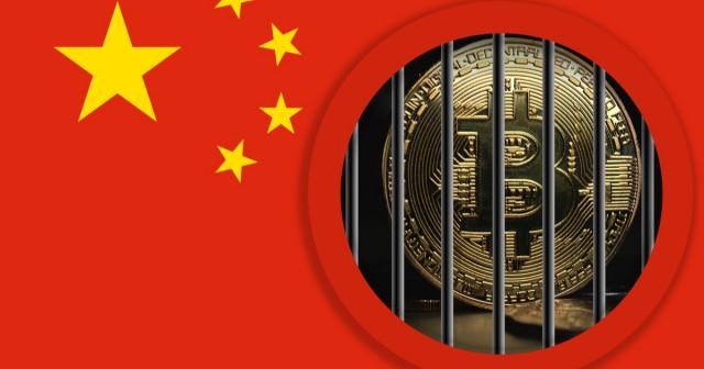 China intensifies bitcoin crackdown
