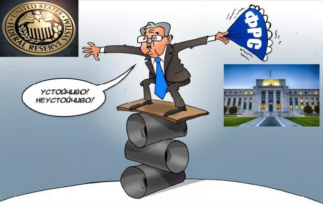 О чём будут говорить сегодня на заседании ФРС и пресс-конференции FOMC