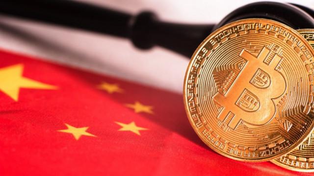 在严格的极权主义政策和完全禁止中国加密货币市场的存在后,中国的许多加密货币交易所被迫迁移到其他国家