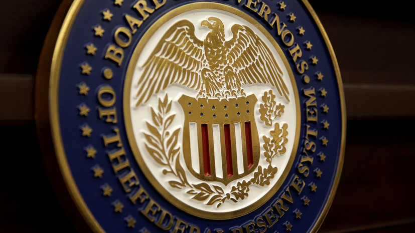 Price pressure persisted, but inflation did not jump sharply. Fed is likely to adhere to its previous policy of reducing